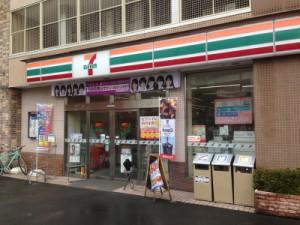 セブンイレブン狛江駅前店