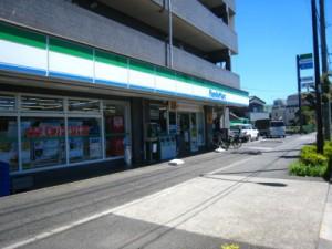 ファミリーマート東野川二丁目店