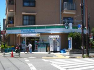 ファミリーマート狛江東和泉店