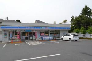 ローソン狛江中和泉三丁目店