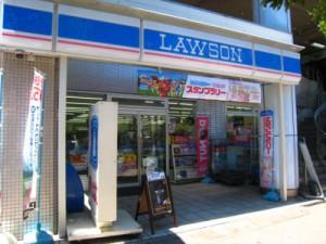 ローソン狛江市役所前店